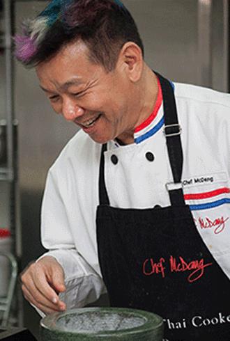 המטבח התאילנדי
