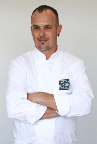 שף אורי זיסו - מרצה בקורס ללימודי בישול